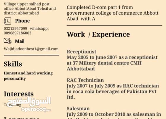 job seeking (have driving license Oman)