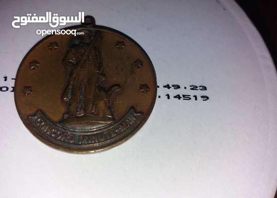 ميدالية أمريكية قديمة