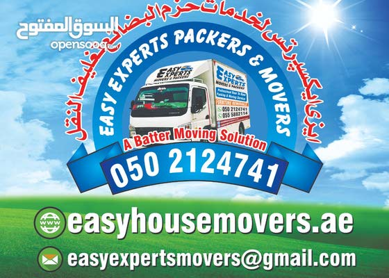 KHOR FAKKAN MOVERS PACKERS SHIFTERS