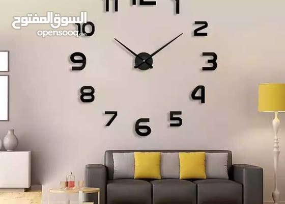 ساعة الحائط الكبيرة ثلاثية الأبعاد ، شامل التوصيل للمنزل بدون تكلفة إضافية