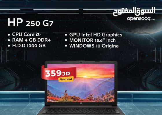 HP 250 G7 جديد من الطريق الواضح للكمبيوتر  مكفول لمدة سنة