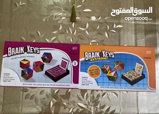 brain keys