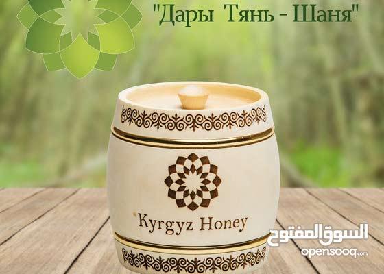 عسل طبيعي من قيرغيزستان
