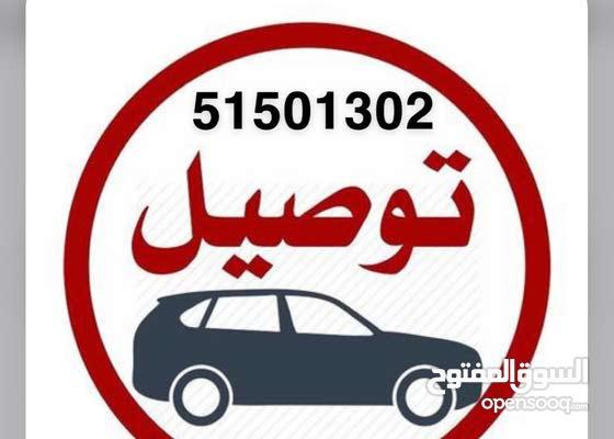 مطلوب سائق ذو خبره شركة توصيل طلبات أستهلاكية