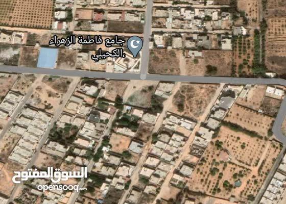 3 منازل للبيع نصف تشطيب عين زارة الكحيلي قرب مسجد فاطمة الزهراء