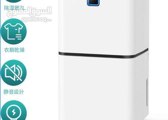 جهاز ازالة الرطوبة كفاله لمدة ثلاث سنوات من شركة كلفن
