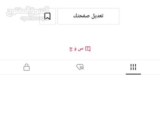 حساب روباعي اسمه :9adp: و فيه 6128متابع 35.7 الف لايك مطلوب 200 رصيد اتصالات