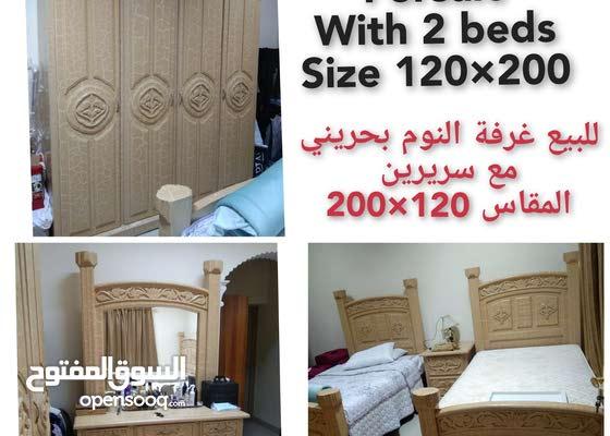 Bedroom set Forsale