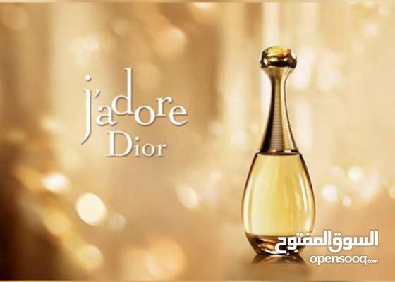 perfume للرجال والنساء
