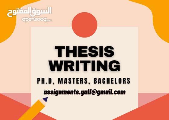 KSA Assignment Help: KSA Dissertation Help: KSA Business Plan Writing