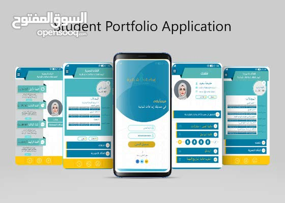 We Do Mobile Application, Design and Development