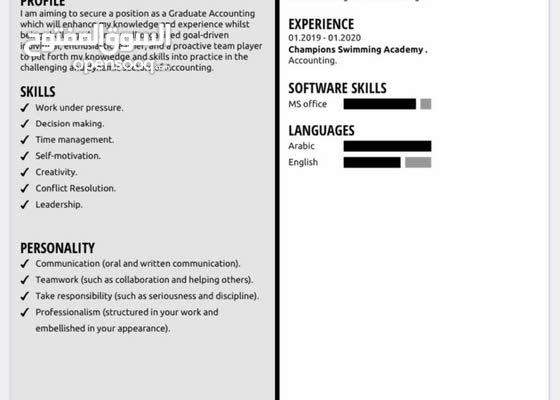 محاسب يبحث عن عمل