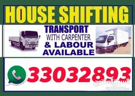 Cheap service house Villa flat saloon office packing moving service