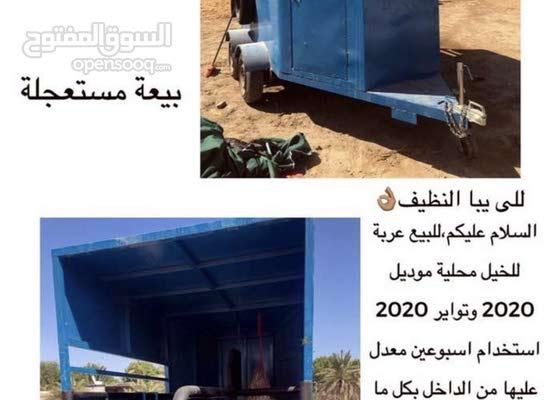 عربه خيول لي راسين جاهز و نضيفه للتسجيل