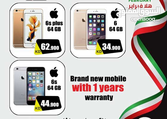 All iPhone available