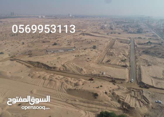 land in Yasmin ajman free hold all life and after life