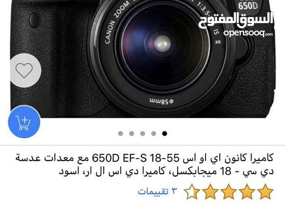 New  DSLR Cameras up for sale in Taif
