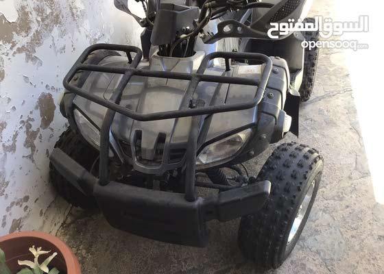 ATV بعدوى جديدة طالع من شركيW ma3o alram