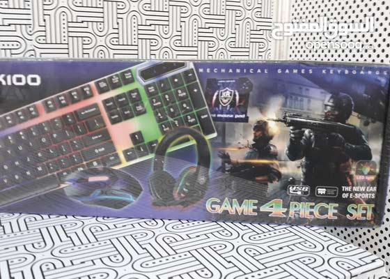 Game 4 pieces set RGB light