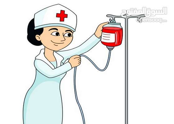 STAFF NURSE AVAILABLE WITH 4YEARS EXPERIENCE