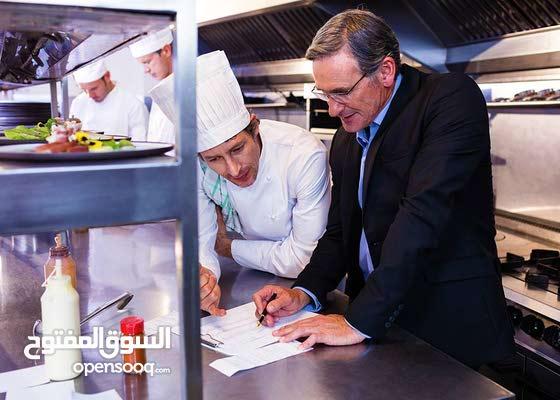 مطلوب مشرف لمطعم بحي السامر، جدة.