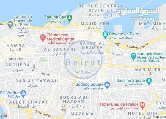 مطلوب شقة للايجار في بيروت