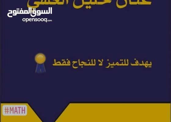مدرس مدرب معلم خصوصي، باللغتين العربية والانجليزية