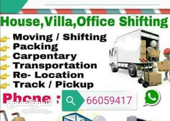 movers and packers Qatar call any Time 66059417
