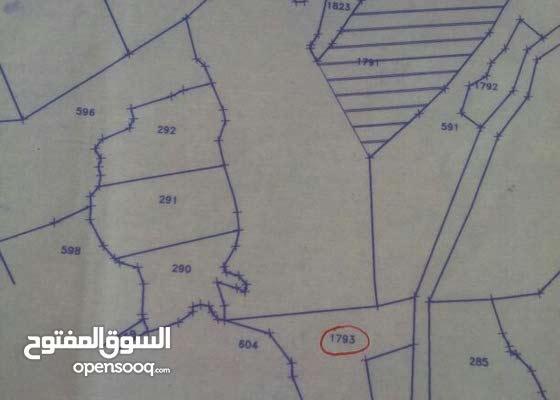 عقار 2250م للبيع في مزرعة الضهر (الشوف)
