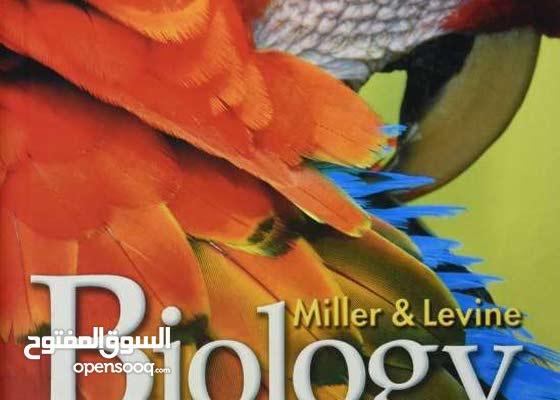 Miller Levine Biology 2010 On-Level Student Edition