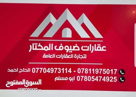 قطعه للبيع في مناوي باشا