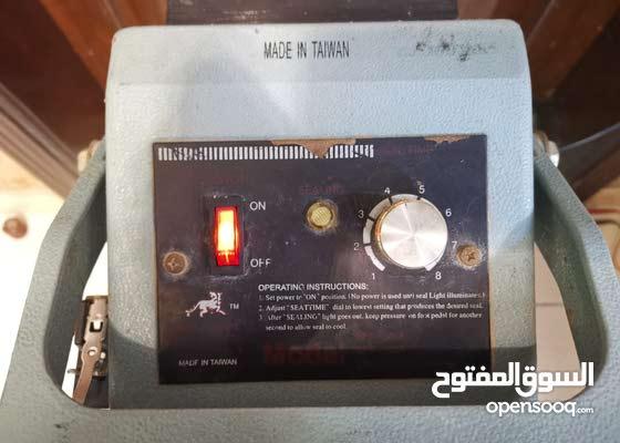 ماكينة لحام اكياس نايلون