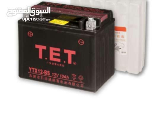 (يتوفر بطاريات دراجات نارية) نوع TET صيني البطارية مجربه من3سنوات ذات قوة وجودة