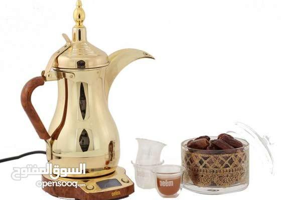 عرض دلة العرب الذهبية لتحضير القهوة العربي عرض خاص جدا
