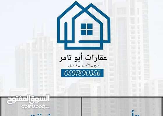 شقة ارضية للايجار