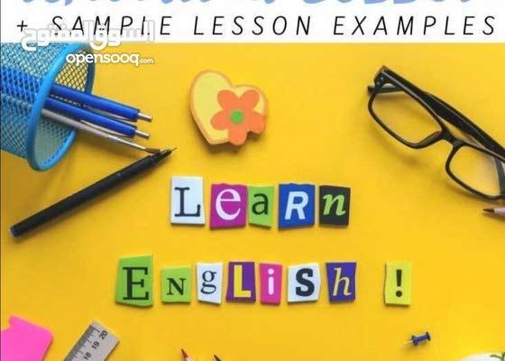 معلمة تأسيس لغة إنجليزية