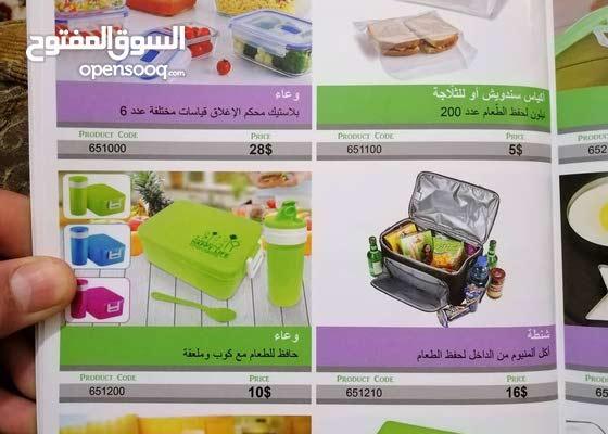 ادوات منزلية