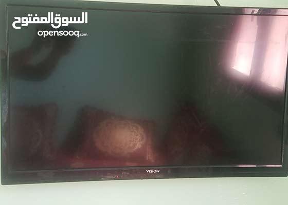 تلفاز واعر