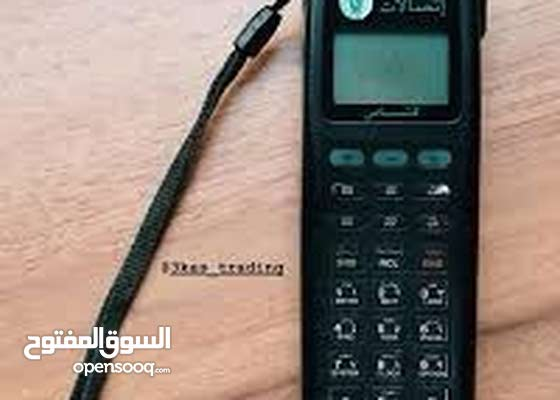 هاتف قناص اتصالات