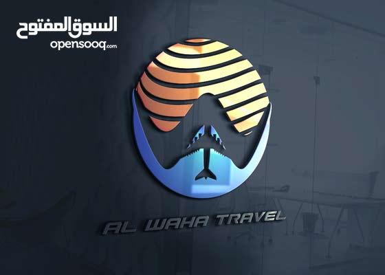 تصميم الشعارات .logo design