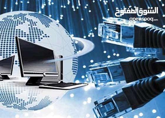 تاسيس شركتك او محلك لكل نظام IT بالكامل باقل سعر ووقت فقط تواصل معنا