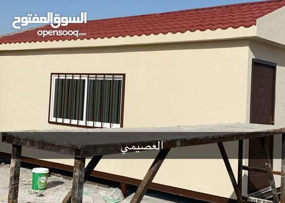 بيوت جاهزه مساجد غرف صالات مجمعات غرف سواقين