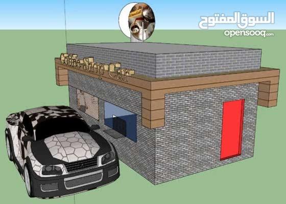 مطلوب كشك قهوة طلب بالسيارة في جدة