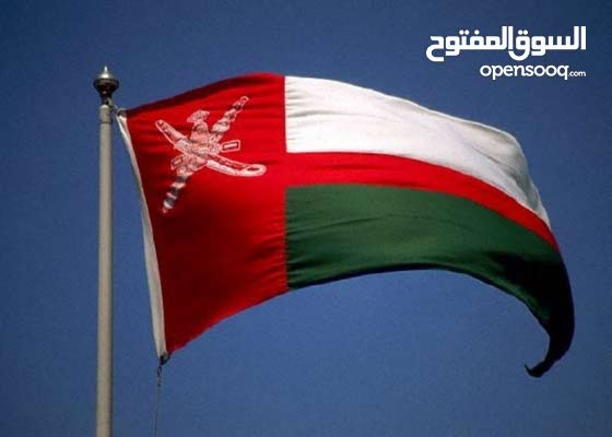 مدير مالي للعمل في سلطنة عمان