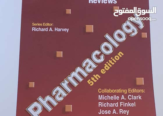 Lippincott's Illustrated reviews-pharmacology-5th edition