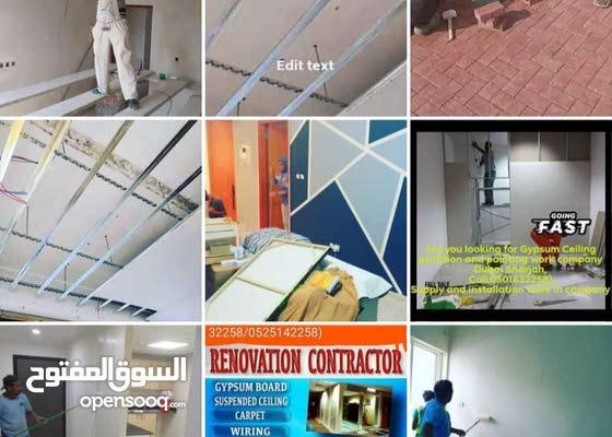 painting work company Sharjah UAE/0521134261