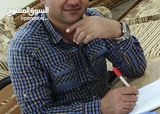 معلم لغة عربية وتأسيس  ومتابعة