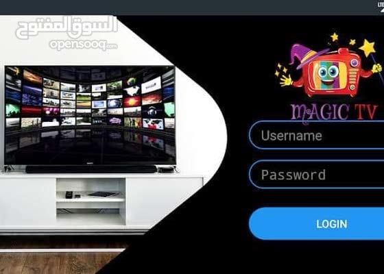 Smart Ip next generation tv