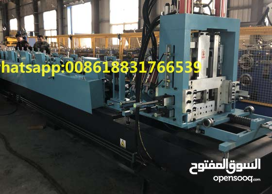 Automatic changeable C Z purlin roll forming machine