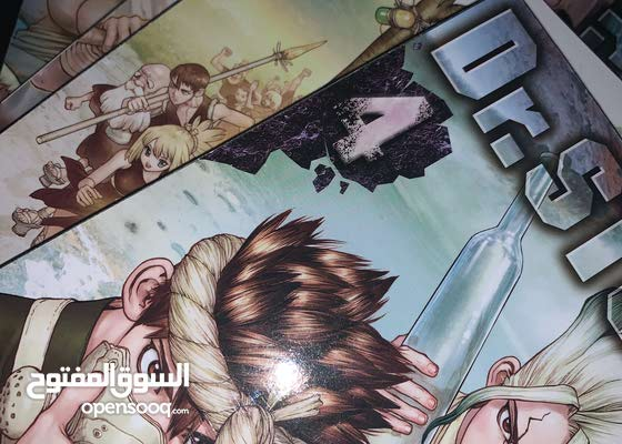 dr stone manga مانقا دكتور ستون فوليوم 4 5 6 7